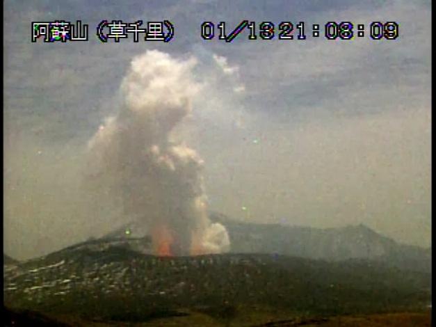 volcan-Aso-13-janvier-2014-03
