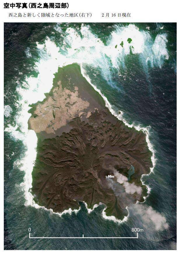 nishinoshima-16feb14
