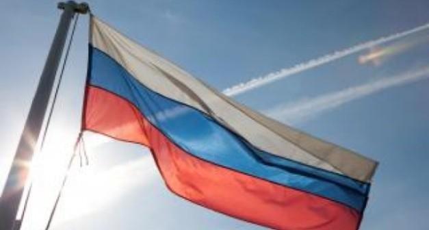 bandiera-russa_19-132406-2-680x365